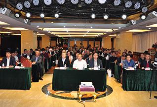 海南省全过程工程咨询服务产业联盟在海口成立