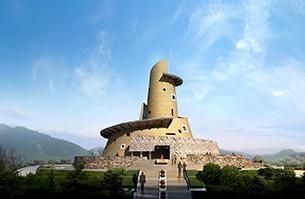 福建海峡客家博览园